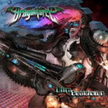Dragonforce: Ultra beatdown
