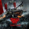 Jungle Rot: Terror regime